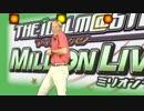 【ニコニコ動画】アイドルマスターMSO 「みDreaming!」 【緑シャツおじさん新素材】を解析してみた