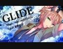 【ニコニコ動画】【華峯結月/音源配布】GLIDE【UTAUカバー】を解析してみた
