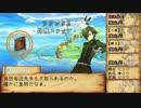 【ニコニコ動画】【刀剣乱舞 実卓リプレイ】お昼下がりの刀剣マギロギ 弐の書を解析してみた