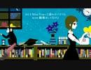 【ニコニコ動画】【歌った】夜もすがら君想ふ【ニコル】を解析してみた