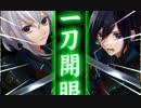【ニコニコ動画】【刀剣乱舞】どこかおかしい藤四郎兄弟のグルメレースを解析してみた