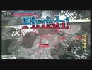 【ニコニコ動画】【WLW】修練場が開始0秒で終わった件[Ver1.10-A]を解析してみた