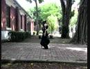 【ニコニコ動画】【ベベ】PiNK CAT【踊ってみた 】を解析してみた