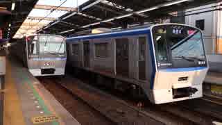 三ツ境駅(相鉄本線)を通過・発着する列車を撮ってみた