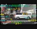 【ニコニコ動画】27時間テレビ ALSOKとフジテレビスタッフが車に乗るところを解析してみた