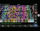 【ニコニコ動画】【黒MIDI】魔理沙は大変なものを盗んでいきました 1.01Millionを再生してみたを解析してみた