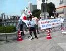 【ニコニコ動画】7月26日朝鮮学校の補助金支給を許さない街宣in宇都宮①を解析してみた