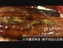 【ニコニコ動画】【艦これ×A列車9v4】鈴熊艦営鉄道 鎮守府設立記録 第十艦を解析してみた