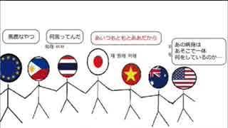 韓国人が描いたマンガ 「嗚呼~韓国の勘違い...」