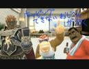 【ニコニコ動画】【スマブラWiiU】ホッピングできないおじさんが行く2【ガチ部屋】を解析してみた