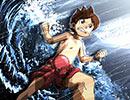 妖怪ウォッチ 第79話 「夏だ、海だ、妖怪だ! グレるりん編」「コマさんといく ~はじめてのマッサージ~」「夏だ、海だ、妖怪だ! うみぼうず編」