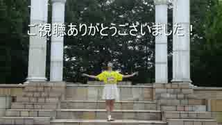 【梅かっぱ】 神曲 【踊ってみた】