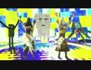 【MMDイカ】イカっぽい人たちでイカフェスダンス【ジャンル混合】