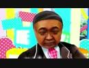 【ニコニコ動画】【MMD】一般落ち目白モミ会計士が踊る【うそつき】を解析してみた