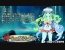 【ニコニコ動画】【卓m@s】緋色の魔法少女 Session.5-8【SW2.0】を解析してみた