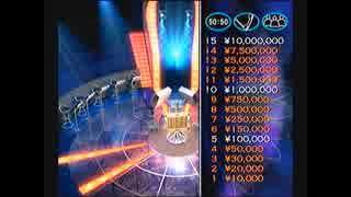 西美濃クイズゲーム研究会◆クイズ$ミリオネア◆実況プレイ動画その1