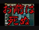 【ニコニコ動画】【HoI2】知り合いたちと本気で戦略ゲーやってみたpart16【マルチ実況】を解析してみた