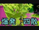 【ニコニコ動画】【実況】スプラトゥーン ガチヤグラでたわむれる part7 3種のブラスターを解析してみた