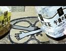 【スプラトゥーン】件のイカゲーを遊んでみた.16 ~ レモン茶vsミルク茶