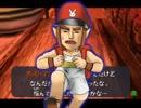 【3DS】リンクの気持ちになってムジュラの仮面【実況】part38