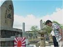 【安全保障講座】日本人が知っておくべきもう一つのハワイの歩き方 Part4[桜H27/7/27]