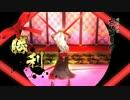 【戦国BASARA4皇】マリア様と社畜で経験値(強化印籠)稼ぎ【PS4プレイ動画】