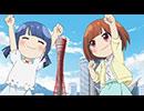 洲崎西 THE ANIMATION 第4話「西家が如く」