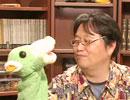 ニコ生岡田斗司夫ゼミ7月26日号「ニコ生限定!バケモノの子の本音と究極のニコ生アンケートSP」