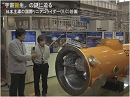 【三橋貴明】超技術革命で世界最強となる日本!国際リニアコライダー編[桜H27/7/28]