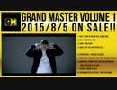 GRAND MASTER VOLUME 1 Preview