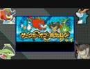 【ポケモンORAS】サークル・オブ・ポケレンジャイ【ゆっくり実況】