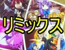 【リズム天国オリジナルリミックス?】ハチハチリミックス(動画版)