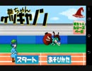 東方二次創作ゲーム「雛ちゃんケツキャノン」