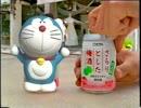 【CM_MAD】えなりとした梅シュゥゥゥーッ!!【バトルドーム】