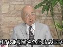【GHQ焚書図書開封】真夏の夜の自由談話Ⅱ ~ 閉ざされた韓国文化と日本[桜H27/7/29]