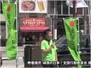 【両論併記】神戸新聞が取り上げた「安保法制賛成」の声[桜H27/7/29]