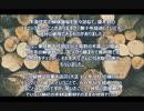 エコロジー建材・住宅~JDPホールディングスの不動産用語解説