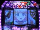『CRフィーバーマクロスフロンティア2』激アツ演出まとめ動画【パチンコビレッジ】