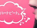 【P4D】Heartbeat, Heartbreak (TOWA TEI Remix)【MV】