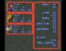 スーパーマリオRPG 低LV攻略 番外編「ジャッキー先生(マジモード)」