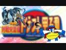 【ポケモンORAS】ペリカンのドラフト甲子園【VSマツさん】