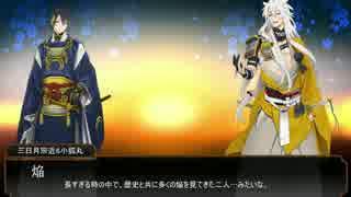 【刀剣乱舞】SoundHorizonでイメソン集【作業用?】