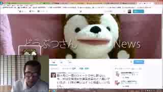 どうぶつさん(ツイッター)「日米安保条約が日本の憲法」