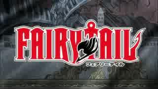 FAIRY TAIL OP14  -フェアリーテイル 〜約束の日〜-