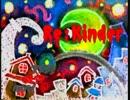 【実況】まっすぐRe:kinderPart1