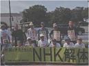 【マスコミ糾弾】NHKに再び裁判か?朝日新聞糾弾署名は海外に拡散中[桜H27/7/30]