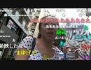 20150730 暗黒放送 第二回 第三次テレクラブーム放送 1/4 (★)