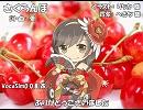 【Sachiko】さくらんぼ【カバー】