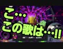 【Splatoon】スプラトゥーンで新世界のイカとなる Part:11【実況プレイ】