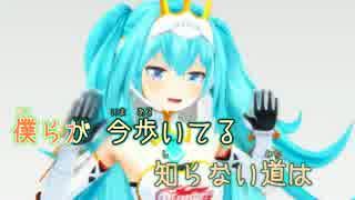 【ニコカラ】DECORATOR【Digitrevx様 MMD PV-Ver】_ON Vocal